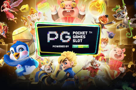 PGSLOT สมัครวันนี้ลุ้นรางวัลแจ็คพอตเพิ่มขึ้นทุกสุดสัปดาห์